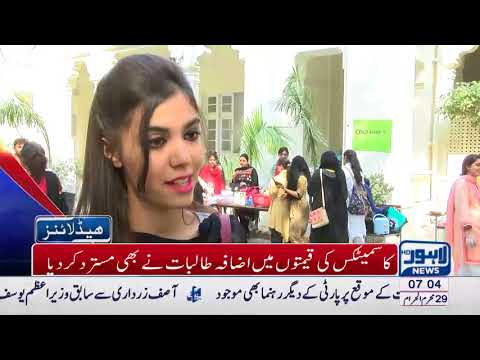 07 AM Headlines Lahore News HD - 20 October 2017