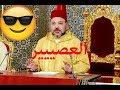 خطاب الملك محمد السادس بمناسبة ذكرى ثورة الملك والشعب 2017|| عاجل عطا العصيير لأعداء الوطن شاهد !!