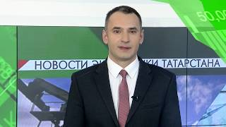 Новости экономики - 26.03.2018