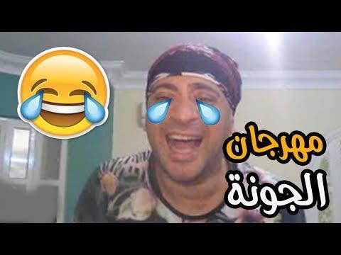 تعليق شمبر على مهرجان الجونه السينمائى وموقفه من عادل امام واحمد الفيشاوى