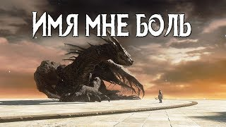 Самый Горящий ● Dark Souls II Scholar of the First Sin [Стрим]
