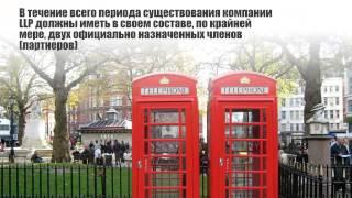 Британские компании(, 2014-09-10T15:21:27.000Z)