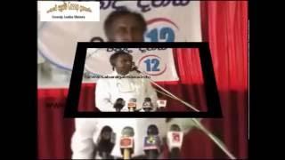 Niwaradiwa Husbanta salakana hati  Sri lankan funny video by  gossip lanka matara