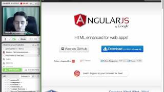 Урок 5. Знакомство с JS-фреймворком AngularJS(Часть 1)