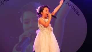 29º Concurso Brasileiro Da Canção Japonesa