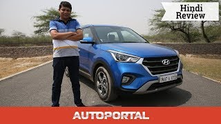 2018 Hyundai Creta (Hindi) Test Drive Review -Autoportal