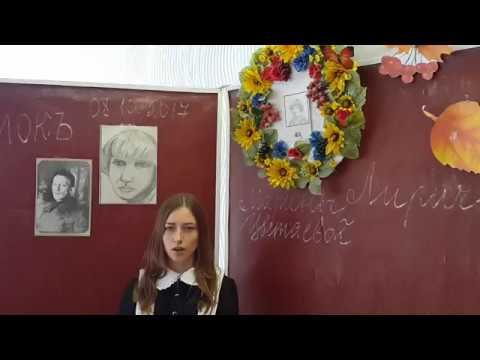 Изображение предпросмотра прочтения – ВалерияБарбатько читает произведение «Стихи к Блоку» М.И.Цветаевой