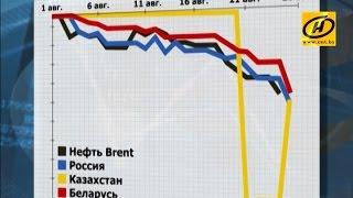 Что будет с курсом белорусского рубля? Прогнозы экспертов
