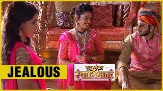 Naina JEALOUS Of Savri | Karan And Savri CLOSE | Ek Shringaar Swabhimaan - एक श्रृंगार स्वाभिमान