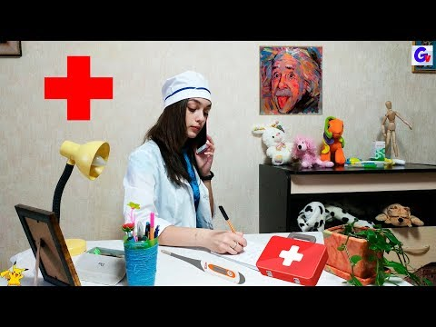 ИГРАЕМ  В ДОКТОРА Ералаш Отдыхает Видео для Детей