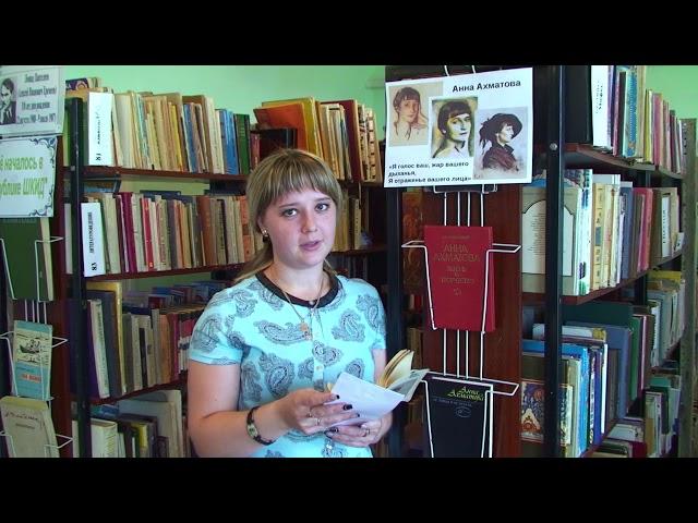 Изображение предпросмотра прочтения – ЕленаДудина читает произведение «Ты письмо моё, милый, не комкай...» А.А.Ахматовой