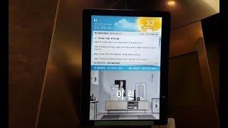 두닷_아파트엘리베이터광고_광고하는친구들