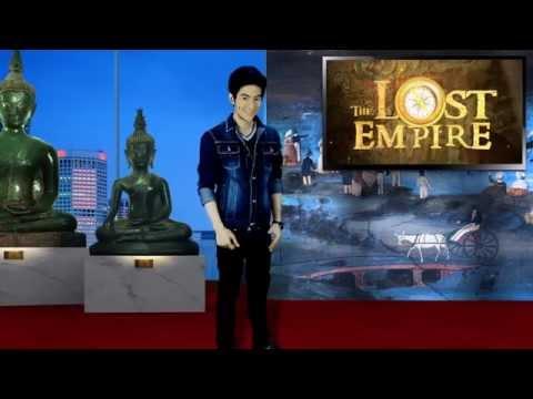 The Lost Empire ตอน ท่องนครศักดิ์สิทธิ์ของพระบาง [EP9]