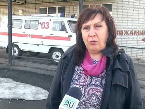 Главврача Белозерской больницы обвинили в превращении учреждения в частную собственность