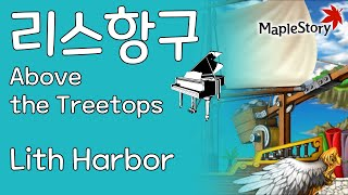 [Maplestory BGM] - Lith Harbor/Above the Treetops