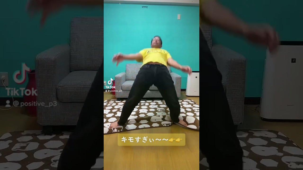 #猿ダンス #踊ってみた #shorts