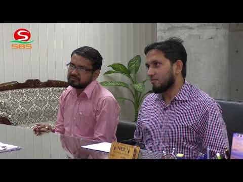 Mustafa Jabbar Minister at Post, Telecommunications &  Information Technology