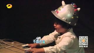 《爸爸去哪儿3》看点: 轩轩大爆料坑坏亲爹 Dad, Where Are We Going 3 08/28 Recap: Secrets Of Zou Shiming【湖南卫视官方版】
