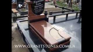 видео ограду на могилу