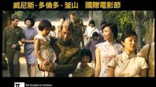 淚王子 Promo 2