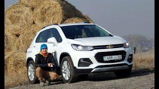 Chevrolet Tracker | ТЕСТ-Драйв Одним Дублем #ДБМ #ДрайвБезМонтажа #Chevrolet #Tracker...