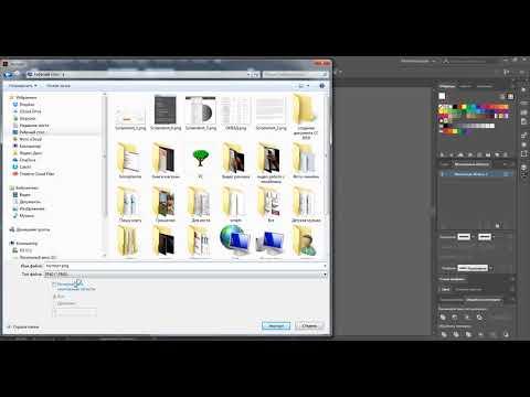 Экспорт Png с прозрачным фоном из Adobe Illustrator