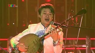 Ông Hoàng Mười - Thanh Long - Theo phong cách miền nam thumbnail