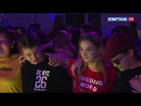 Торжественная церемония закрытия II смены во Всероссийском Детском Центре «Смена»