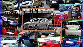 Примеры тюнинга Chevrolet Aveo