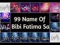 Download Alqab e Bibi Fatima S.a - Syeda Fatima Naqvi 2017 MP3 song and Music Video