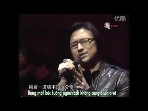 [Vietsub] 空白格 | Khoảng cách - Uông Phong | 汪峰