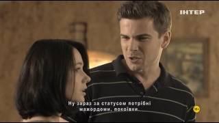 Запретная любовь 2 серия 2016