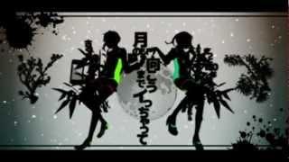 [Vocaloid] Megpoid Gumi & Hatsune Miku - Noushou Sakuretsu Girl