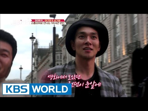 Battle Trip | 배틀트립 – Ep.28 : B.B Tour [ENG/THAI/2016.12.18]