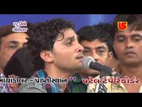 05-ASHADHI BIJ-2015-PARAB DHAM-BIRJU BAROT-GS DVD-360-01