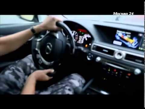 """""""Москва рулит"""": Lexus GS"""