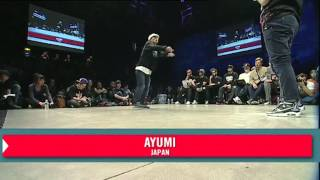 Ayumi vs Ines (HIP OPsession 2013 1vs1 Bgirl Battle)