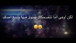 أغنية قالولنا زمان   محمد عدوية مسلسل  2 في الصندوق