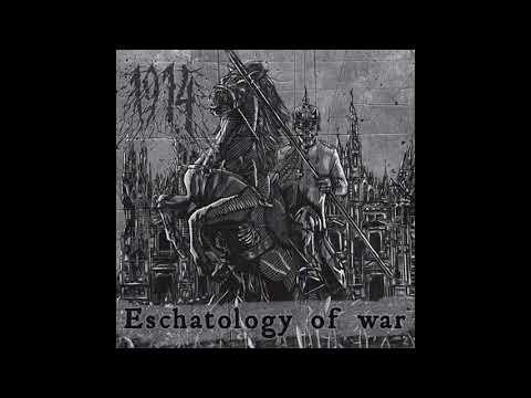1914 - Eschatology Of War [Full Album] | 2015