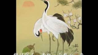 この映像は新潟市内にある詩吟教室「神佼会」の会員の指導用として大久...