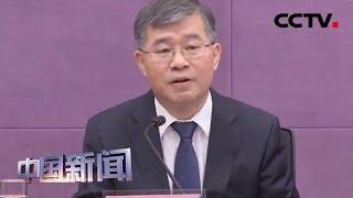 [中国新闻] 中国商务部:中美经贸摩擦总体影响可控 | CCTV中文国际