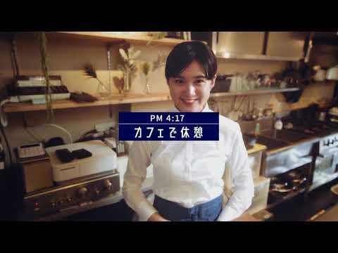 日経電子版│WEBCM「ビジネスをスマートに」編