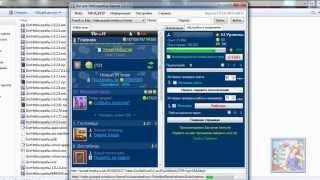 Бот (менеджер) для игры Небоскребы, версия 1.0.3.0 (29.03.2015)