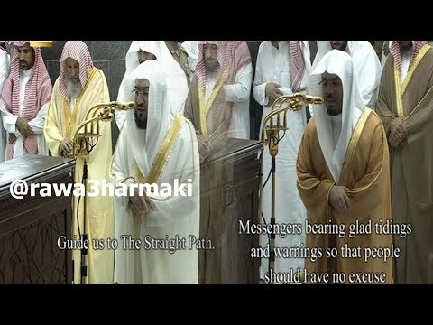 صلاة التراويح من الحرم المكي ليلة 5 رمضان 1439 للشيخ بندر بليلة وياسر الدوسري كاملة مع الدعاء