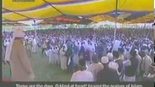 Deen ki Nusrat ke liye-Nazam Ahmadiyya (MTA)