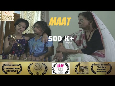Award Winning Hindi Short Film | Maat - Ft Sushila Rawat | Mothers & Daughters | Six Sigma Films