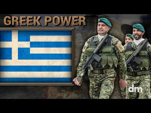 How Powerful is Greece? Greek Power 2018