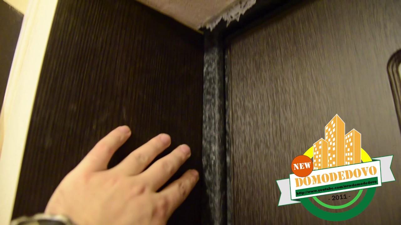 Установка доборов и наличников входной двери своими руками фото 475