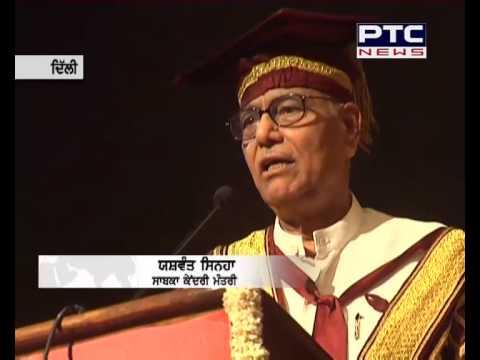 Sri Guru Gobind Singh College of Commerce University of Delhi Annual Day 2015