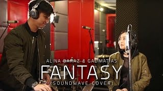 Alina Baraz & Galimatias  - Fantasy (Soundwave Cover)